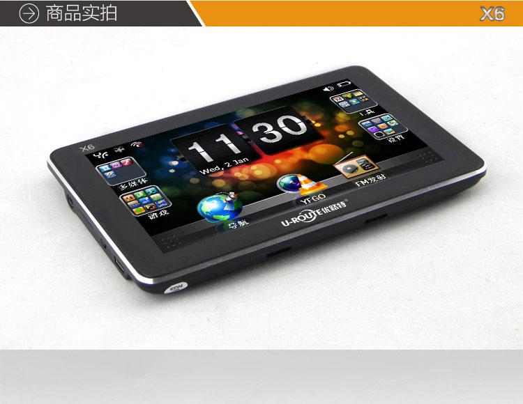все цены на GPS-навигатор Gps x 6 4g 3d 5 qau hd онлайн