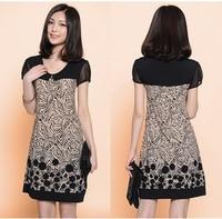 Womens Summer Splice Suit Pattern Slim Skirt Loose Dress