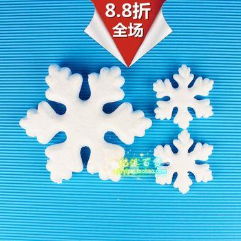Christmas snowflakes decoration three-dimensional eps foam christmas 75mm 150mm