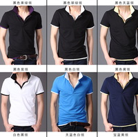 New 2013fashion men t shirt. Double collar polo shirt. Casual men T-shirt , cotton summer t-shirt, hot sale.