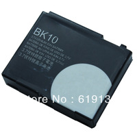 Mobile phone battery For Motorola BK10 BK 10 BK-10 FITS i296 i335 i465 Clutch i680 V750 battery  free shipping
