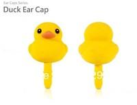 Free shipping 20pcs/lot yellow cute duck Cartoon animal 3.5mm Anti Dust Earphone Plug Stopper Cap for HTC/Samsung/ Iphone