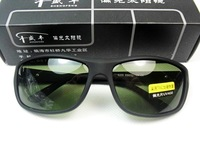 Free Shipping Supernova Sale 5008 sunglasses male sports eyewear polarized sunglasses driving glasses sunglasses