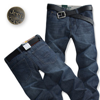 Male straight jeans male plus size comfortable personality trend of the end of a single male jeans