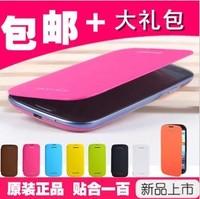For samsung   i9103 phone case mobile phone original leather case 9103 protective case mobile phone case i9103 shell