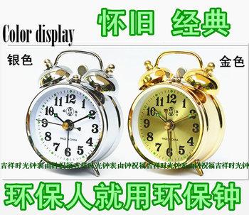Classic nostalgic clockwork bell lounged mechanical alarm clock full metal movement eco-friendly clock