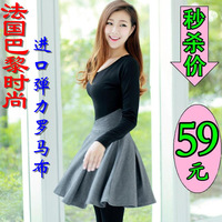 2013 autumn women's long-sleeve slim one-piece  elegant gentlewomen basic skirt autumn and winter cotton  oversize oversize 15p