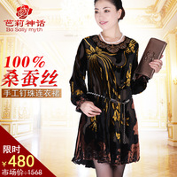 2013 plus size mm autumn clothing long-sleeve loose silk one-piece  velvet mother clothing  dress elegant women 15p