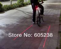 Wholesale 50 pcs Bicycle Laser Lane Marker / Bike Lane Safety Light Rear Light  bike life necessary