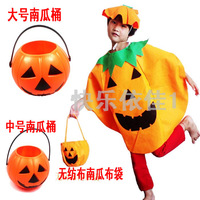 Halloween pumpkin clothes cos clothes child pumpkin clothes pumpkin bucket big pumpkin bucket pumpkin bags
