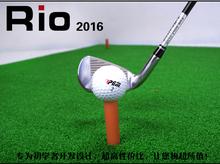 golf full set promotion