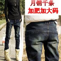 Autumn jeans female loose harem pants plus size plus size plus size skinny pants