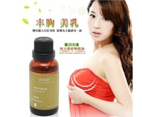 Genuine CHINA  Breast oil Powerful Women Breast plant extracts essential oils 30ML