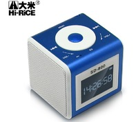 TF Card Speaker HI-RICE SD800 Mini Speaker portable Wireless remote control MP3 Speaker super sound quality