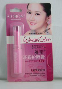 free shipping 10pcs Albon fashion fresh light color lip balm nourishing moisturizing lip balm fruit flavor(China (Mainland))