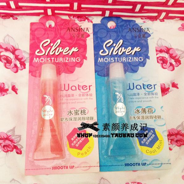 free shipping 10pcs Lip balm lipstick gel water moisturizing(China (Mainland))
