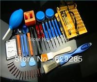 Free shipping 86 combination set notebook apple mobile machine tools  screwdriver set maintenance