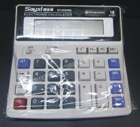Sy-200ml commercial calculator big button computer
