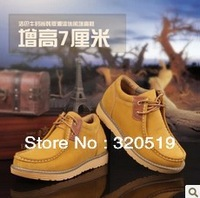 2013 New Luobaniu breathable  men's shoes in men's 8 cm fashion leisure shoes Height Increasing shoes