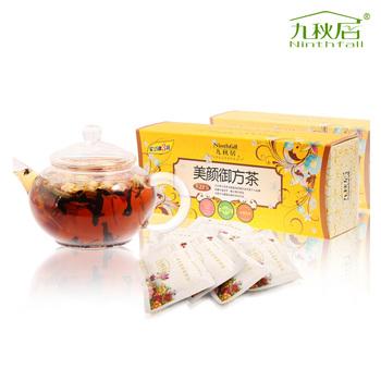 Herbal tea combination beauty tea jasmine flower tea peony flower tea beauty skin whitening