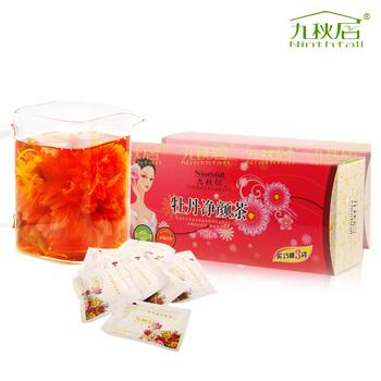 Herbal tea combination of peony net yan tea beauty tea rose peones lemon grass