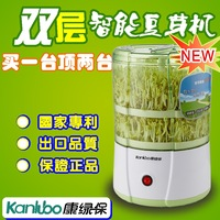 Fully-automatic household multifunctional double layer bean sprouting machine large capacity intelligent thermostat