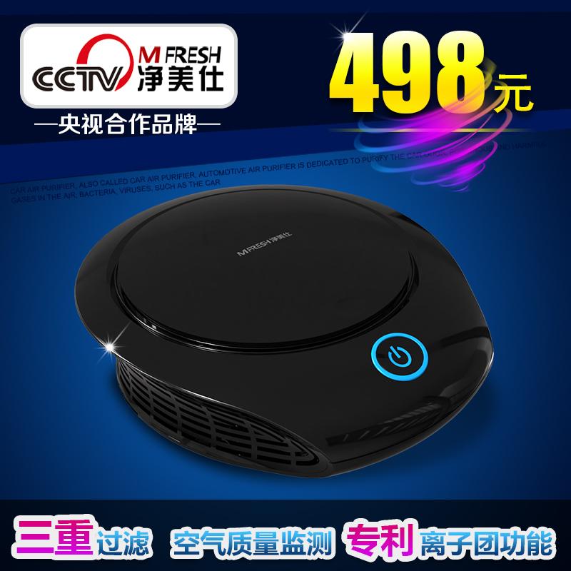 Воздухоочиститель Mfresh sy101 2.5 hepa воздухоувлажнитель воздухоочиститель lg hw306lge0 aeru