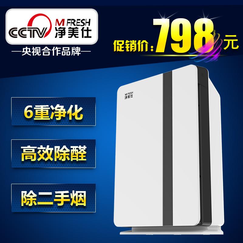 Воздухоочиститель Mfresh 2.5 5334e воздухоувлажнитель воздухоочиститель lg hw306lge0 aeru