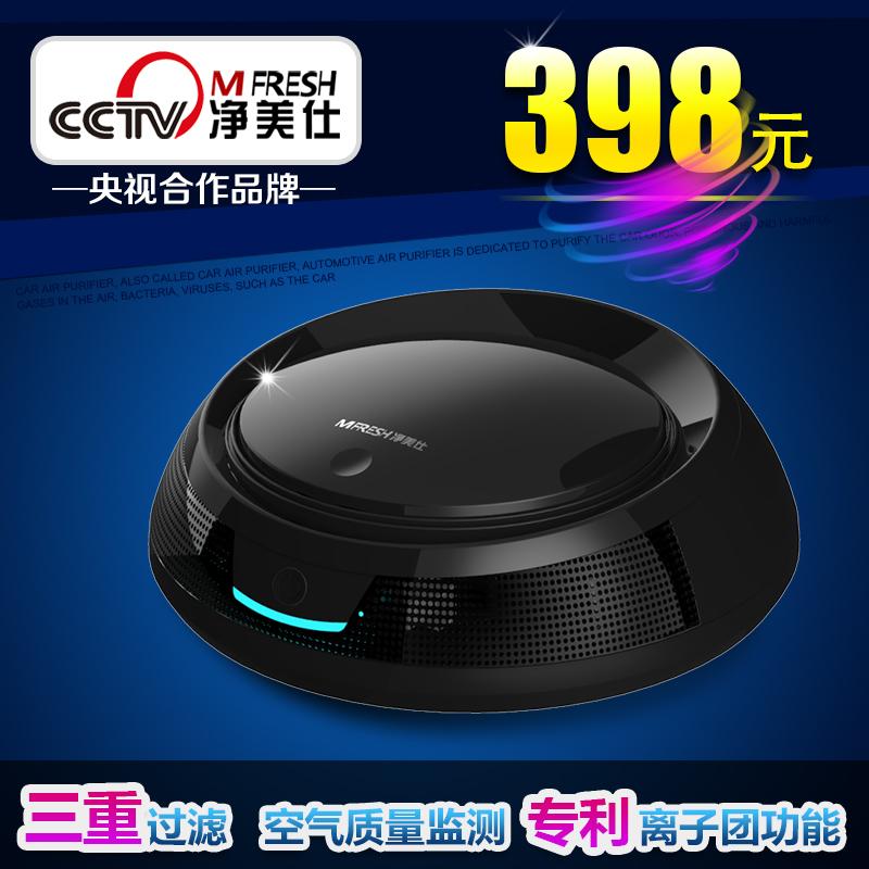 Воздухоочиститель Mfresh sy102 2.5 hepa воздухоувлажнитель воздухоочиститель lg hw306lge0 aeru