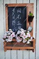 Garden decoration glove small blackboard wall flower stand baking furniture