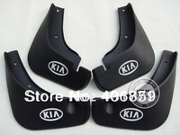 2010-2012 KIA SOUL Soft plastic Mud Flaps Splash Guard(Suitable for Sports Edition SOUL)
