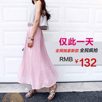 2013 slim patchwork basic sleeveless one-piece dress color block chiffon full dress one-piece dress