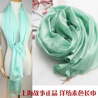 Green solid color silk scarf silk ultra-thin scarf silk shawl
