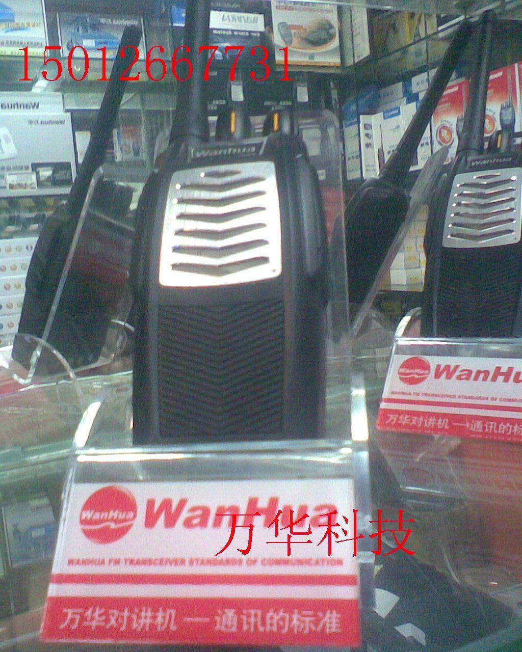 Wanhua wh29 walkie talkie walkie talkie civil 5 km of a pair of 240 yuan hand professional walkie talkie(China (Mainland))