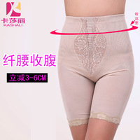 2013 High Waist Abdomen Drawing Butt-Lifting Body Shaping Panties Thin Seamless Body Shaping Pants Postpartum Corset Pants
