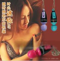 M65 Portable MINI AV Vibrating egg w Chain ,bullet Vibrator,massager,Sex toys for women ,Sex products,Adult toy retail box
