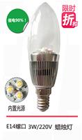wholesale led candle bulb 3w e14 ac 85-260V warm white/white/energy saving/indoor lighting led lamp