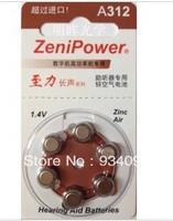 NEW 60 X  Hearing Aid Batteries A312 312A ZA312 Zinc Air