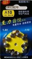 NEW 60 X  Hearing Aid Batteries A10 10A ZA10 Zinc Air battery