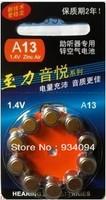 NEW 60 X  Hearing Aid Batteries A13 13A ZA13 Zinc Air battery