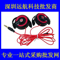 MD-91 Headset boutique wholesale computer accessories digital accessories