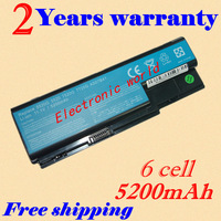 4400MAH  Battery For ACER Extensa 7630 PACKARD BELL: EasyNote LJ61 TravelMate 7230 7530 7730 MC7310u 7321u 7801u 7803u 7804h
