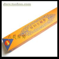 1300 natural handmade tibetan incense line lying hong dream