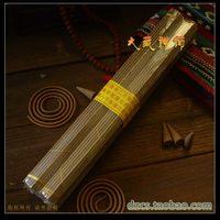 Natural incense cloth 28cm