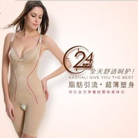 Ultra-thin Non-trace Belly In Conjoined Female Body Shaper Carry Buttock Fat Burn  Postpartum Corsets Support Perfect Wave