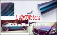 Wholesale High Quality 1Roll 1.52 * 30 meters Vinyl Film For Auto 3D Chameleon Car 3D Carbon Fiber Wrap Color Changing
