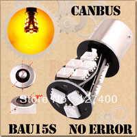 2pcs 1156 BAU15S 18 SMD Amber Yellow CANBUS OBC Error Free Tail LED Light Bulb Lamp