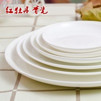 Red peony 5 6 7 8 9 10 on cd-rom bone china tableware scodella salad plate western dishes  made of great porcelain