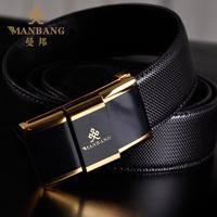 Male genuine leather belt casual belt male commercial soft cowhide belt copper head smooth buckle diamond pattern