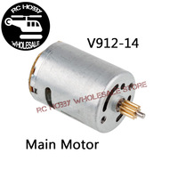 Free shipping Wholesale V912 main motor  for V912 V911-14 1Lot=2 pieces  for WL V912 rc helicopter toys